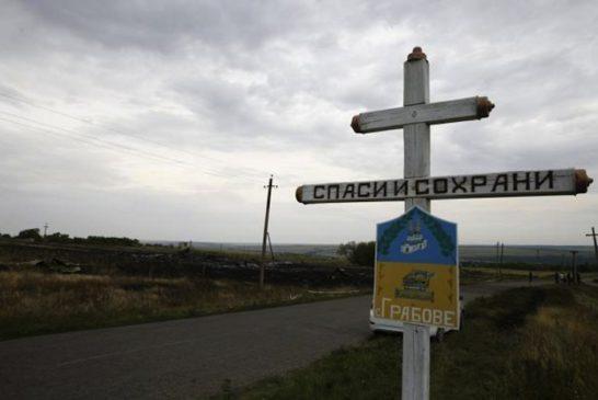 2014-07-18T084738Z_826875324_GM1EA7I1AKX01_RTRMADP_3_UKRAINE-CRISIS