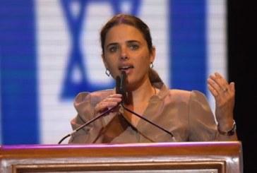 Deputata israeliana: Palestinesi tutti nemici, uccidete anche donne e bambini