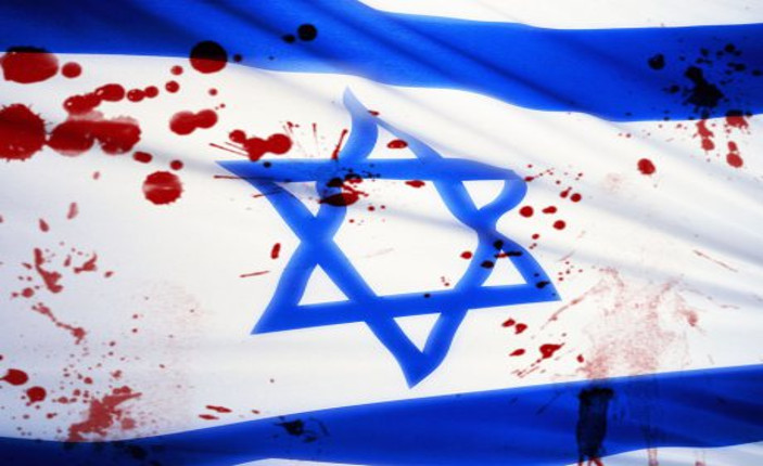 bandiera israele insanguinata