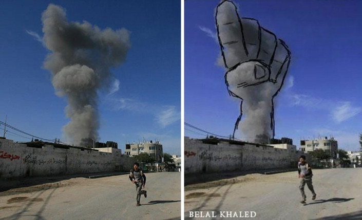 khaled 11