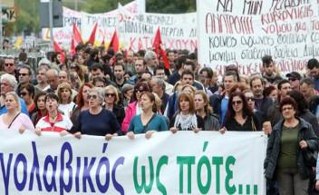 crisi manifestazione atene