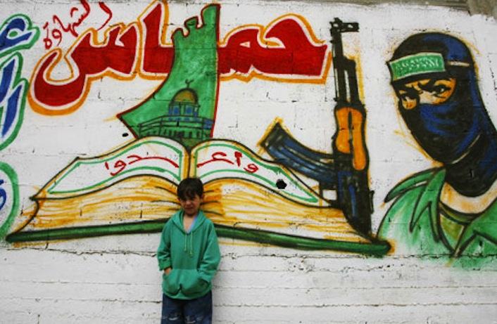 Gaza. Un murale che inneggia ad Hamas.