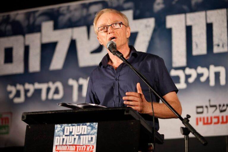In Israele c'è chi vuole pace. In 10mila per Gaza