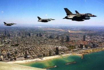 Gaza/La guerra è un vero affare per le industrie di armi israeliane