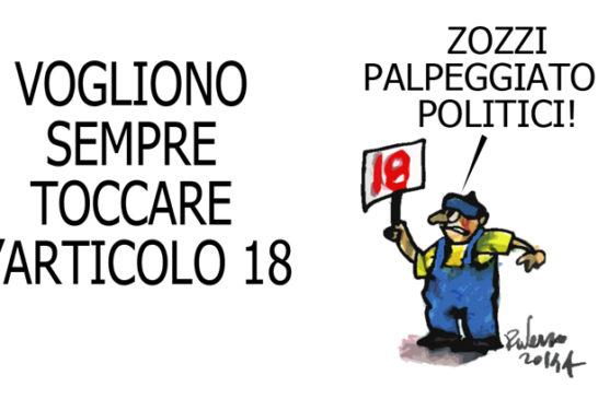 POPOF374