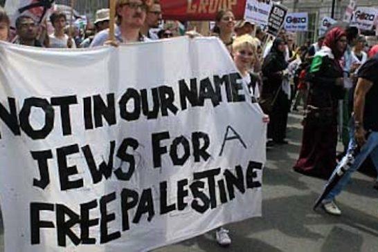 gaza_jews_demonstrate_460