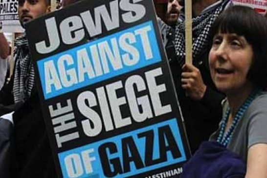 gaza_jews_for_palestine_460