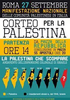 corteo palestina 27 settembre 2014