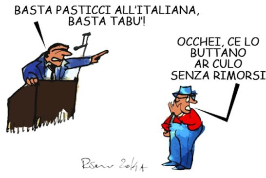POPOFF597