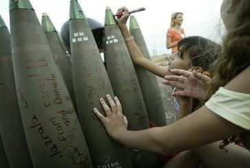Educazione israeliana