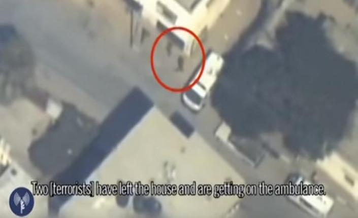 Ecco come Israele ha manipolato il video dell'attacco contro l'ospedale di Al Wafa