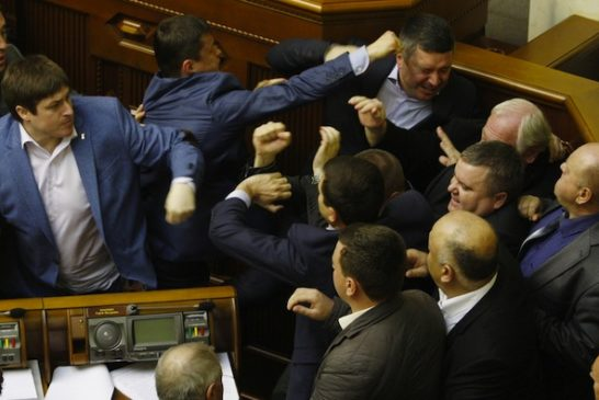 ukraine_parliament