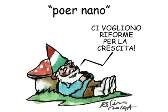 POPOFF619