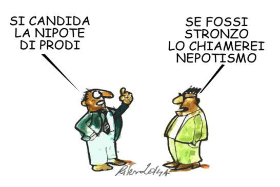 POPOFF685