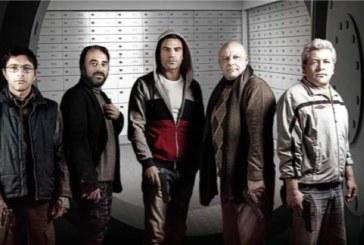 Quei cinque criminali, a metà strada tra Monicelli e Tarantino