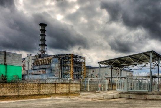 ChernobylReactorGate