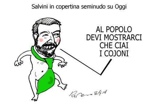POPOFF888
