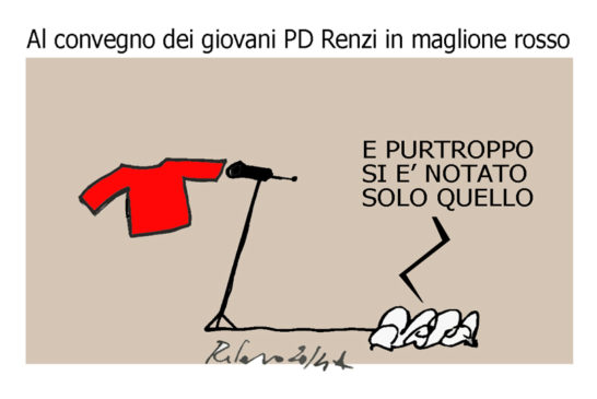 POPOFF912
