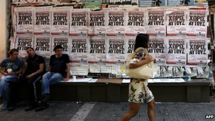 60214383_syriza_posters_afp