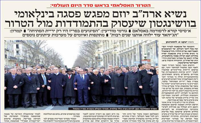 """""""Hamodia"""" cancella Mogherini e Merkel dalla marcia di Parigi"""