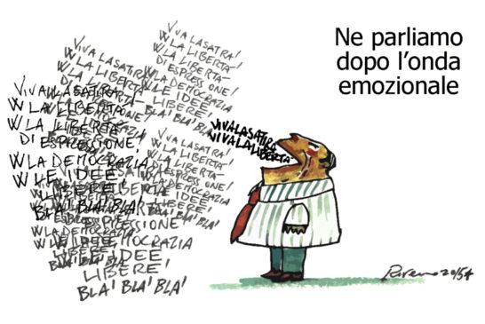 POPOFF955