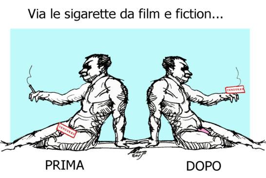 POPOFF981