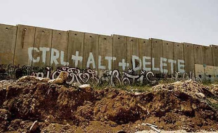Palestina_muro