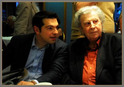 tsipras_theodorakis