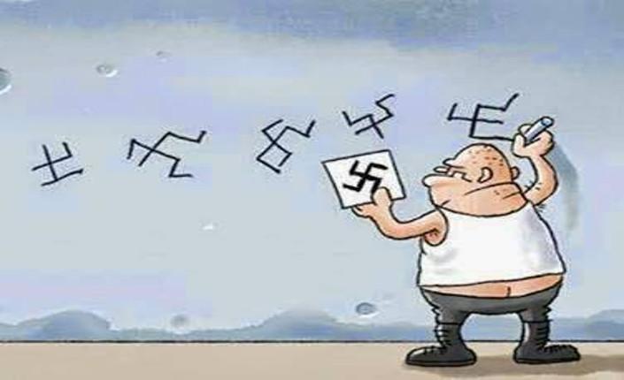 nazisti dell'Npd