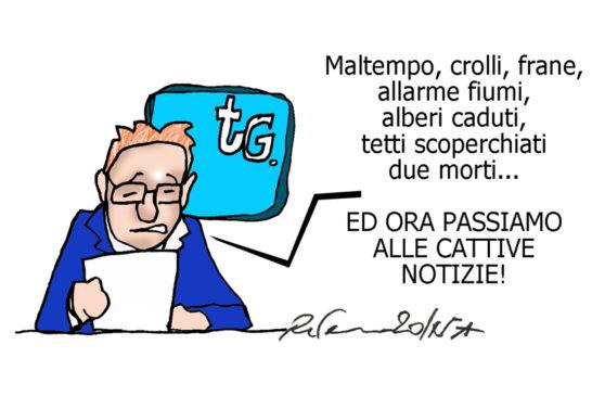POPOFF1193