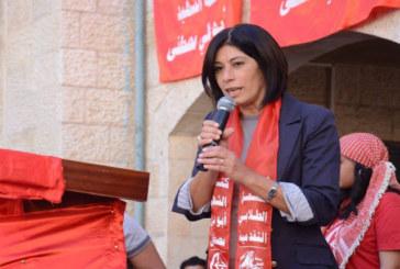 Israele: detenzione amministrativa per Khalida Jarrar