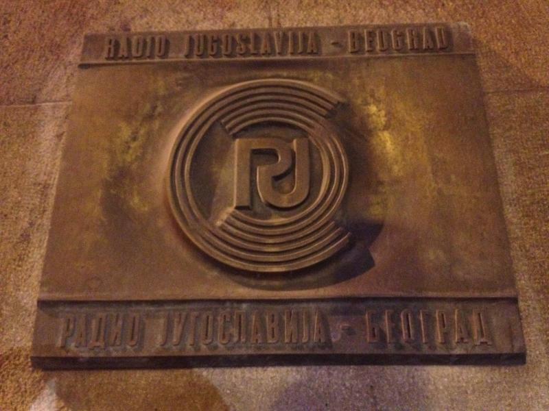 radio jugoslavia