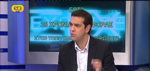 Parla Tsipras: accordo duro ma io resto