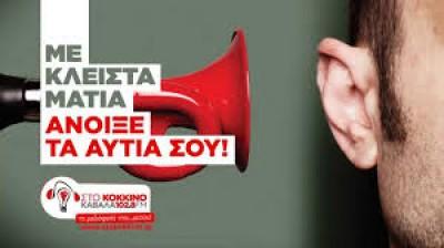 Grecia, Tsipras punta a nuove elezioni in autunno