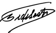 firma-di-fidel-castro-ruz