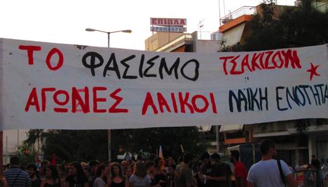 La torrida estate di Atene, per non dimenticare (Video)