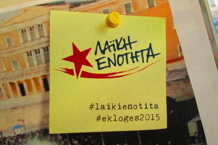 Grecia, oggi si vota. Poi arriva il memorandum