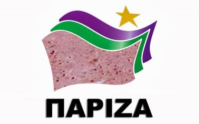 """Tsipras apre al Pasok. Syriza diventa """"normale""""?"""
