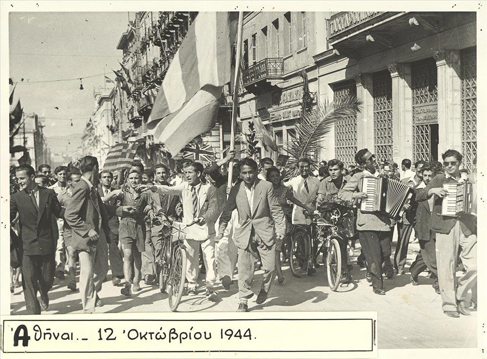 71 anni fa Atene si liberava dei nazisti