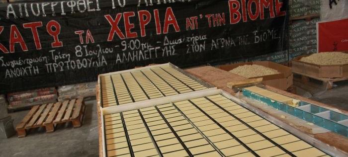 Grecia, sapone ecologico e senza padrone