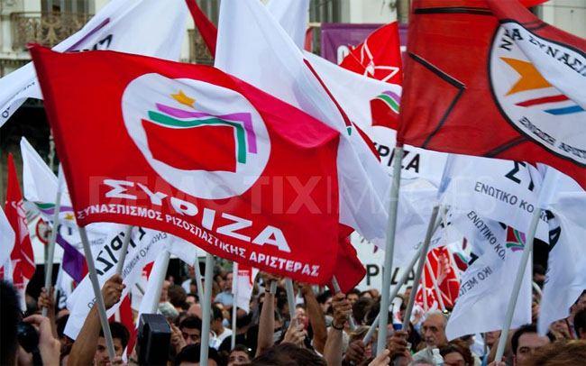 Syriza-Flags