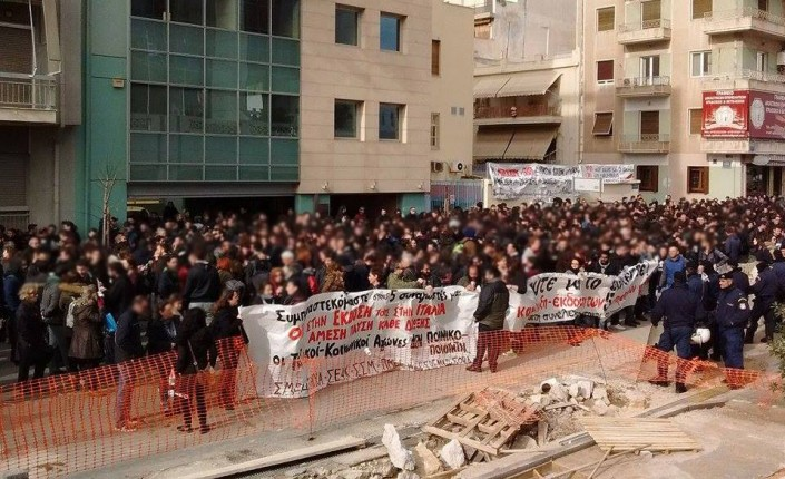 manifestazione di solidarietà #Free5gr