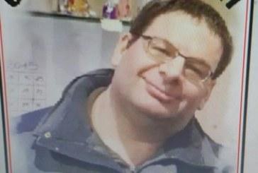 Omicidio di Ciro Lo Muscio, chi ha visto contatti la famiglia