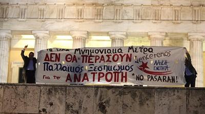 Grecia svendesi causa Troika. Il capolavoro di Tsipras