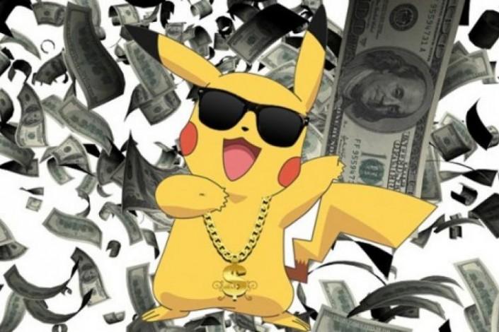 Tu cerchi i Pokemon mentre i Pokemon cercano i tuoi soldi
