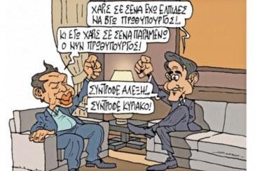 Tsipras rimpasta: via il ministro timido sulle privatizzazioni