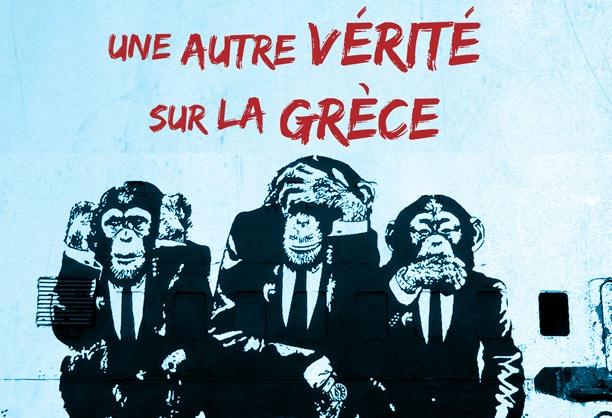 Grecia: quattro ragioni per non pagare il debito al FMI