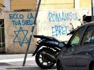 una scritta sportivissima su un muro di Roma