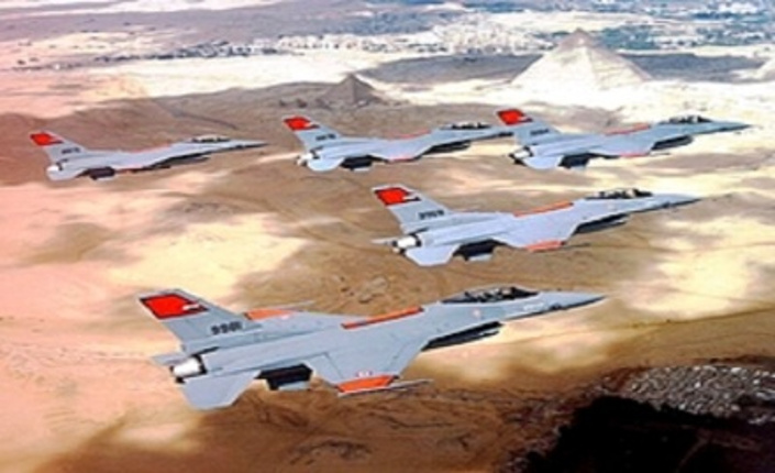 Forza aerea egiziana
