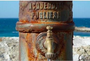 Puglia, l'acqua dovrebbe essere pubblica ma Emiliano non vuole